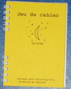 Jeu de Cahier, Front Cover