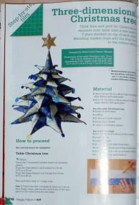 Magic Patch Tree