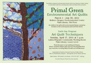 Primal Green Postcard