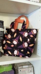 WSFC Handbag