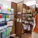 Cotton Cure: mesh & notions